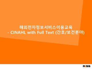 ????????????? - CINAHL with Full Text ( ?? / ???? )