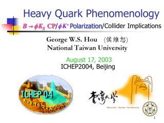 Heavy Quark Phenomenology