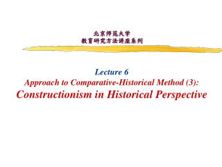 Michael Stanford's  The Nature of Historical Knowledge:  The Predicament of the Historians