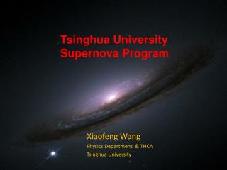 Tsinghua University Supernova Program