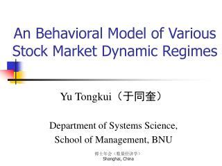 An Behavioral Model of Various Stock Market Dynamic Regimes