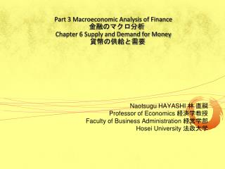 Naotsugu HAYASHI  林 直嗣 Professor of Economics  経済学教授 Faculty of Business Administration  経営学部