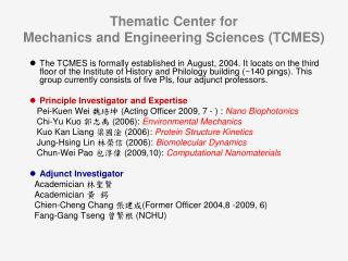 Thematic Center for  Mechanics and Engineering Sciences (TCMES)