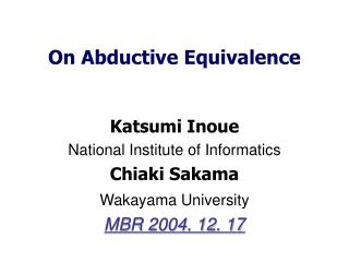 On Abductive Equivalence