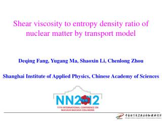 Shear viscosity to entropy density ratio of nuclear matter by transport model