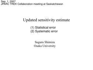 Updated sensitivity estimate