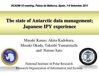 The state of Antarctic data management; Japanese IPY experience