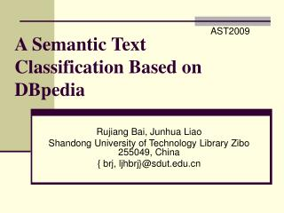 A Semantic Text Classification Based on DBpedia