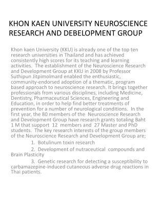 KHON KAEN UNIVERSITY NEUROSCIENCE RESEARCH AND DEBELOPMENT GROUP