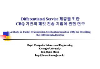 Dept. Computer Science and Engineering Kwangju University. Jun-Hyun Moon imp@bravo.kwangju.ac.kr