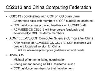 CS2013 and China Computing Federation