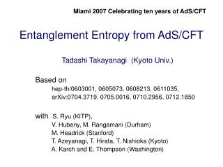 Entanglement Entropy from AdS/CFT