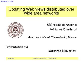 Updating Web views distributed over wide area networks