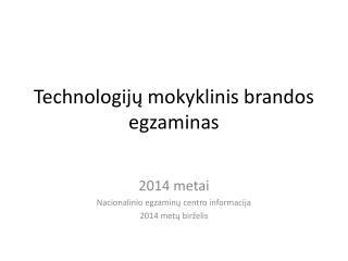 Technologijų mokyklinis brandos egzaminas