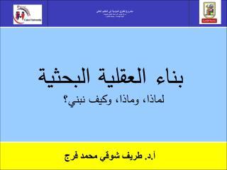Microsoft Office PowerPoint Presentation %D8%AC%D8%AF%D9%8A%D8%AF &%238235;&%238236;45books