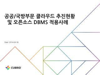 Date: 2014-04-30