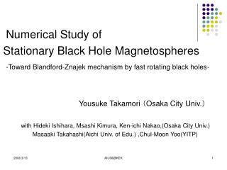 Yousuke Takamori  ( Osaka City Univ. )