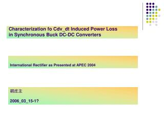 Characterization fo Cdv_dt Induced Power Loss  in Synchronous Buck DC-DC Converters