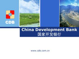 China Development Bank  ??????