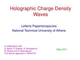 Holographic Charge Density Waves