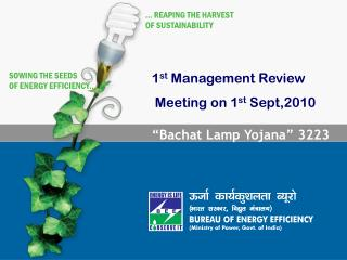 "1 st  Management Review  Meeting on 1 st  Sept,2010 ""Bachat Lamp Yojana"" 3223"