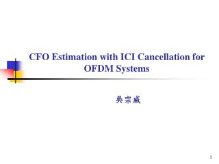 CFO Estimation with ICI Cancellation for OFDM Systems