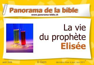 La vie  du proph te  Elis e