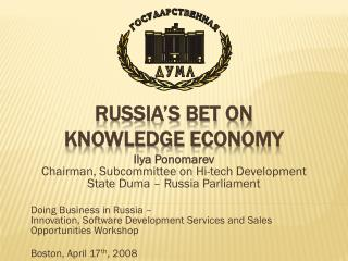 Russia's bet on  knowledge ECONOMY