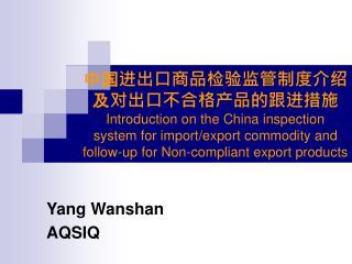 Yang Wanshan AQSIQ
