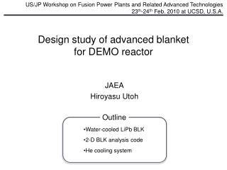 Design study of advanced blanket for DEMO reactor