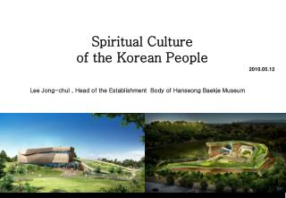 Spiritual Culture  of the Korean People