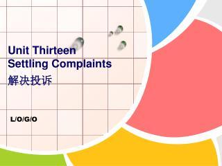 Unit Thirteen    Settling Complaints    解决投诉