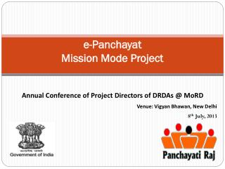 e- Panchayat Mission Mode Project