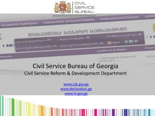 Civil Service Bureau of Georgia Civil Service Reform & Development Department