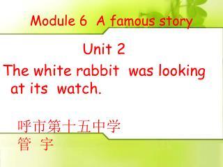 Module 6  A famous story