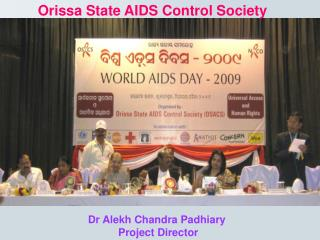 Orissa State AIDS Control Society