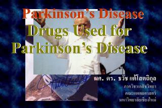 Drugs Used for Parkinson�s Disease