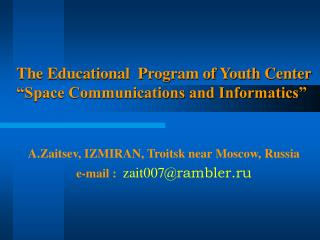 "The Educational  Program of Youth Center ""Space Communications and Informatics"""
