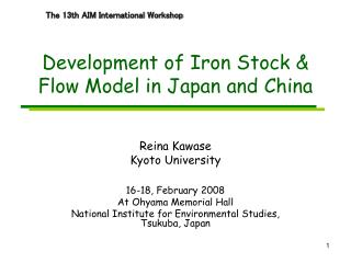 Development of Iron Stock & Flow Model in Japan and China