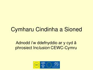 Cymharu Cindinha a Sioned