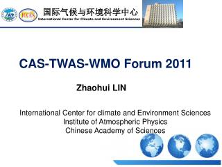 国际气候与环境科学中心 International Center for Climate and Environment Sciences