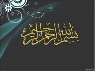 Hypoglycemia  Among Type 2 Diabetics  Fasting Ramadan     Dr. Khaled Tayeb  tayebkhaledhotmail