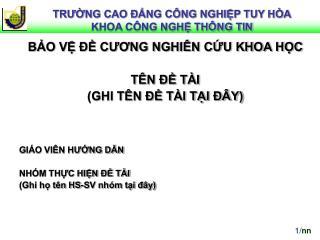 TRƯỜNG CAO ĐẲNG CÔNG NGHIỆP TUY HÒA KHOA CÔNG NGHỆ THÔNG TIN
