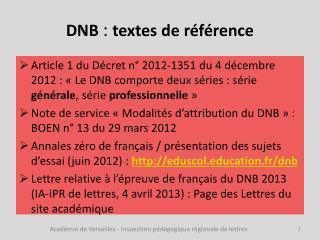 DNB :  textes de référence