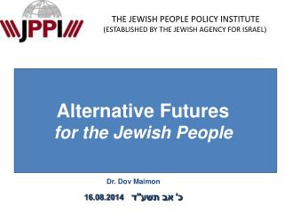 THE JEWISH PEOPLE POLICY INSTITUTE (ESTABLISHED BY THE JEWISH AGENCY FOR ISRAEL)