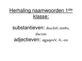 Herhaling naamwoorden 2de klasse: substantieven:  rJhtwr, sw:ma adjectieven:  ajvfrwn, -wn, -on