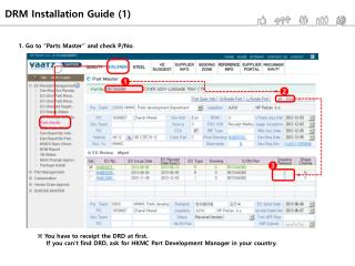 DRM Installation Guide (1)