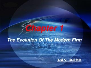 The Modern MBA