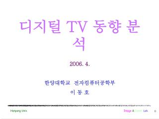 ???  TV  ?? ??