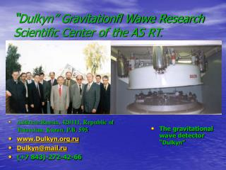 """ Dulkyn"" Gravitationfl Wawe Research Scientific Center of the AS RT."
